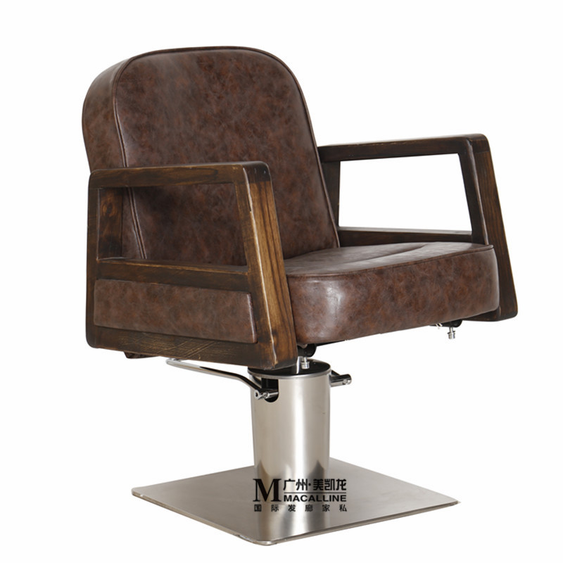 Hairdressing chair ` haircut chair ` haircut chair ` continental - Furniture