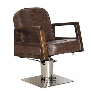 Hairdressing Chair ` Haircut Chair ` Haircut Chair ` Continental Upscale Hairdressing Chair