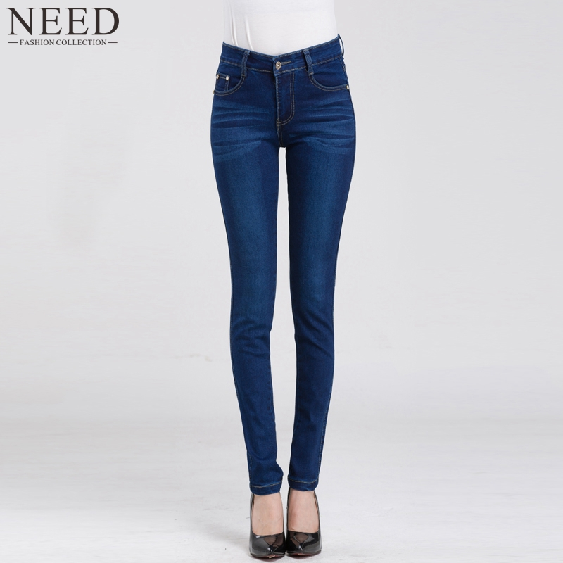 Aliexpress.com : Buy 2017 Women High Waist Jeans Woman Stretch ...