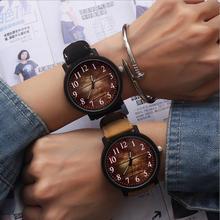 Relogio Masculino Watch Fashion Wood grain dial Casual Leather Quartz W