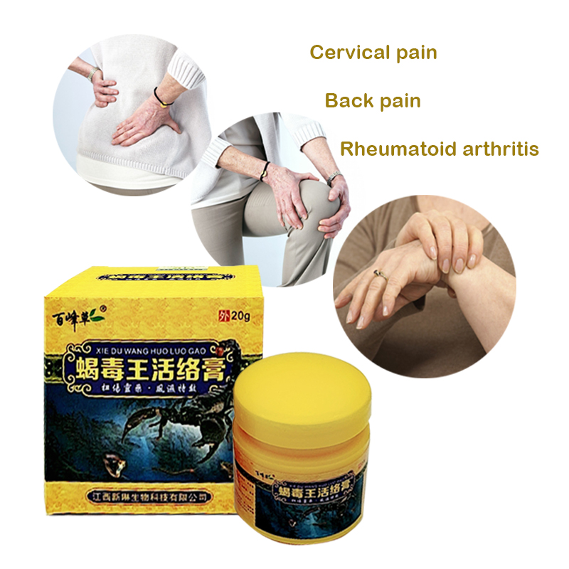 Image 2 - Natural Ointment Powerful Efficient Relief Headache Muscle Pain Neuralgia Acid Stasis Rheumatism Arthritis Chinese Medicine-in Patches from Beauty & Health