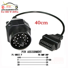 цены на BMW 20PIN MALE TO 16PIN OBD2 Auto Car Diagnostic Connector Cable FREE SHIPPING  в интернет-магазинах
