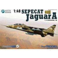 1 48 Jaguar A Jaguar Attack Machine A 80104