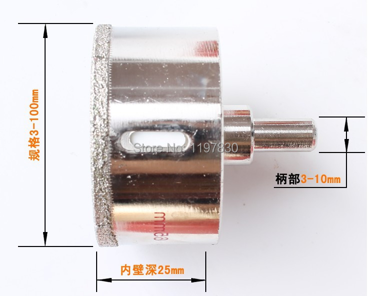 цена на Free shipping of professional quality 2 steps marble hole saw core bit 95*65*8mm for drilling marble/vetrified tiles /ceramics
