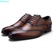 QYFCIOUFU Brand Comfort Men Business Shoes Oxfords 100% Genuine Leather Brogue Shoe Fashion Handmade Designers Dress Shoes