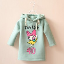 Jacket for girls Retail Sale New