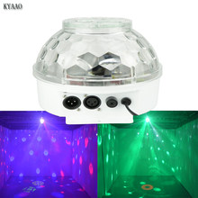 color music for disco ball 8colors 4pattern projector for christmas wedding soundlights laser DMX 512 dj stage magic ball(China)