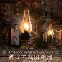 สไตล์ Loft แก้วเหล็กอุตสาหกรรม LED โคมไฟผนังโบราณ Edison Wall Sconce Vintage โคมไฟสำหรับโคมไฟตกแต่งบ้าน