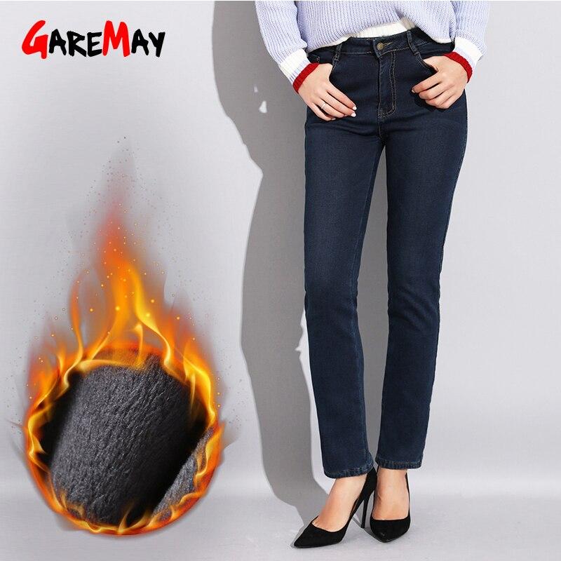 GAREMAY Mujer Plus Size Calças De Veludo Inverno Jeans Feminina Jeans de Cintura Alta Skinny Jeans Quente Grossa Mulheres Trecho Pantalon Femme