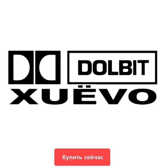 Three Ratels TZ 686 72520cm 1 5 Pieces DOLBIT XUEVO Car Stickers