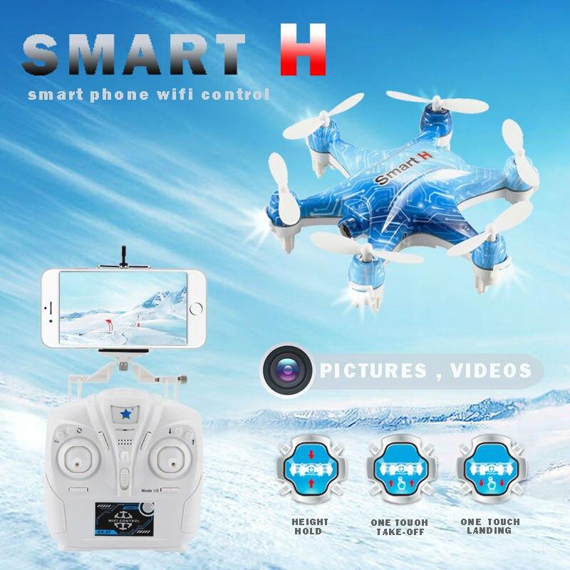 discount Drone FPV Photo
