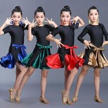 Сексуальное платье для латинских танцев для девочек, детское современное бальное платье для танцев танго танец чача, платье для танцев