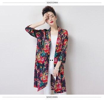 2018 big size women's women's five-point silk blouse, double crepe silk blouse, digital printed silk shirt thin.