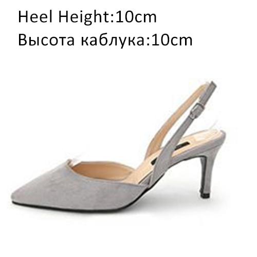 Grey Shoes 10cm