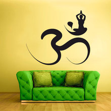 Buddha Wall Decal Om Sign Pattern Vinyl Stickers Livingroom Removable Home Decor Yoga Studio Symbol Decals Art Mural SY58