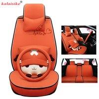 Kalaisike Flax Universal Car Seat Cover For Dodge All Models Caliber Journey Caravan Ram Aittitude Car