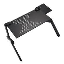Регулируемая многофункциональная эргономичная переносная настольная подставка для ноутбука для кровати портативный диван складной стол для ноутбука