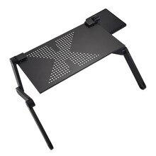 조정 가능한 다기능 인체 공학적 모바일 노트북 테이블 스탠드 침대 휴대용 소파 접이식 테이블 접이식 노트북 데스크