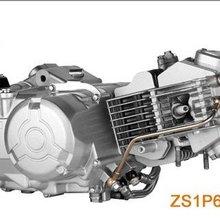 Zongshen 150cc 155cc 160cc двигатель с масляным охлаждением 1 цилиндр 4 тактный DHZ Мини Мото Грязь Яма внедорожный велосипед