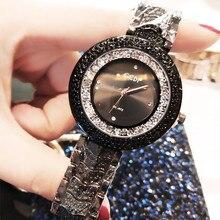 Fashion Color Shell Womens Watch Trend Steel Belt Quartz Wild Multi-Color Rhinestone Wrist