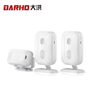 Darho Shop Store Office Home Security Welcome Chime Wireless Infrared IR Motion Sensor Door bell Alarm Entry Doorbell
