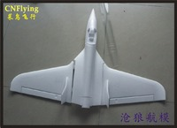 BEST PRICE HOT SELL FLY WING WHITE FUNJET KIT ( UNASSEMBLED KIT ONLY FOAM AND ROD PART/NO GLUE AND NO RADIO NO MOTOR ESC.)