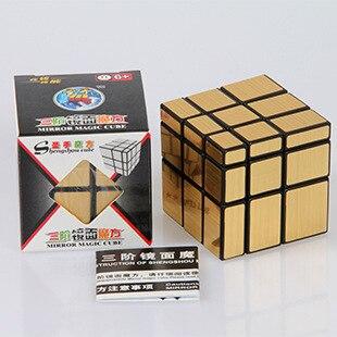 Livraison gratuite miroir blocs Cube Kathrine or brossé miroir cube en forme de déformation autocollant miroir