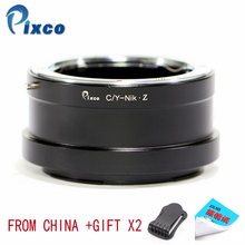 Pixco For Contax-N/Z Lens Adapter Suit Contax to for Nikon Z Camera, Ring Z6,Z7