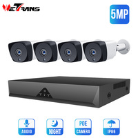 Wetrans POE Security Camera System 5MP CCTV Kit H.265 NVR Camera 4CH Video surveillance kit IP Audio Home Outdoor Kamera Set