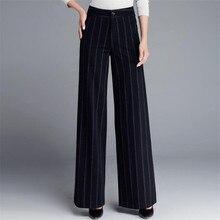 Вертикальные Полосатые с высокой талией широкие брюки осень зима размера плюс для женщин Рабочая одежда брюки повседневные брюки Ds5059