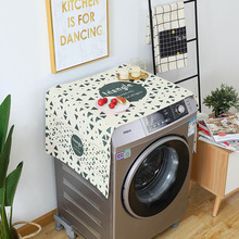 Thick Cotton And Linen Washing Machine Cover Refrigerator Cover Cloth Drum Washing Machine Waterproof Oil-Proof Dust Cover ZM148 цена