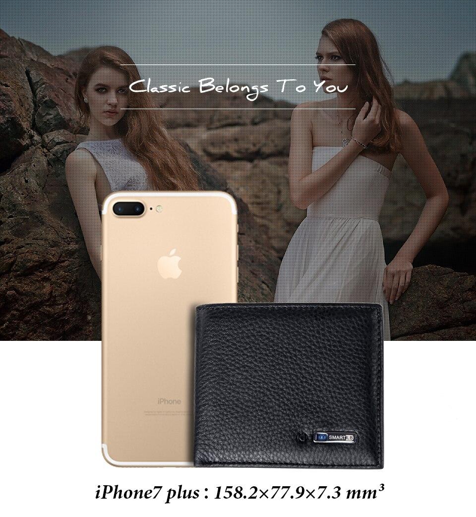 smart-wallet_13