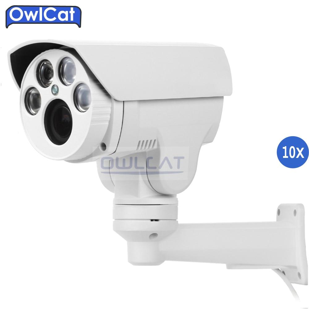 Owlcat HI3516C SONY IMX222 HD 1080P 4X 10X Motorized Rotate Outdoor Security CCTV PTZ Ip Camera