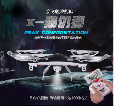 цены 2016 Large aeria WIFI FPV RC Quadcopter Helicopter can With 2.0MP wifi Camera 2.4G 4CH 6-Axis 360 Flips RC Drone RTF VS QR W100S