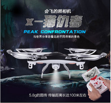 2016 Large aeria RC Quadcopter Helicopter With 2.0MP Camera  2.4G 4CH 6-Axis 360 Flips RC Drone WIFI FPV Camera RTF VS  QR W100S