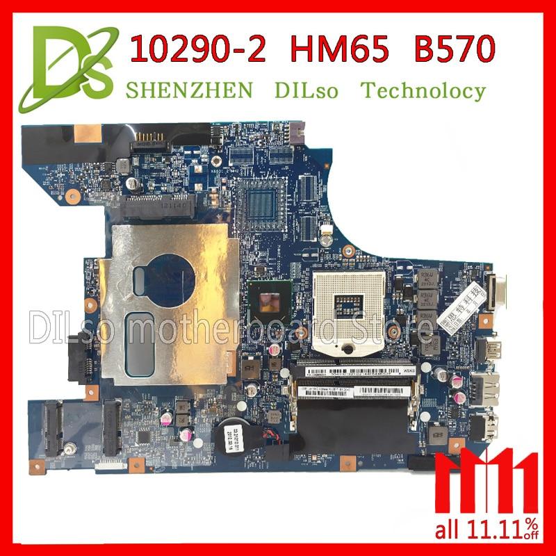 все цены на KEFU 10290-2 48.4PA01.021 LZ57 MB mainboard for Lenovo B570 B570E motherboard V570 V570C motherboard HM65 PGA989 Test