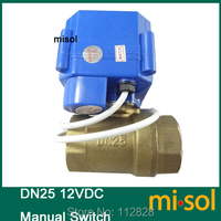 motorized ball valve 12V, DN25 (BSP 1 reduce port), with manual switch, 2 way,electrical valve, brass