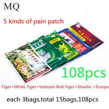 MQ 108 pcs 5 סוגים טייגר נמר לבן שאו לין עקרב ארס כאב תיקון חם טיח מפרקים כואבים משחזר בכאב שגרונית