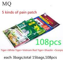 MQ parches para el dolor de escorpión, 5 tipos de tigre blanco, Shao Lin, veneno de escorpión, yeso caliente, dolor de articulaciones doloras, reumatoide, 108 Uds.