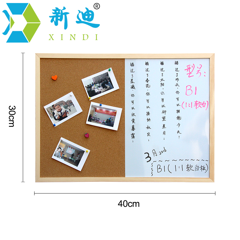 XINDI Message Cork Board Wood Frame Whiteboard Drawing Boards Combination 30*40cm Bulletin Magnetic Marker Board Free Shipping 2