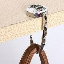 Переносной крючок для сумок, складная Мини-вешалка в виде жука-бабочки, сумка для стола, несколько сумок, Настольная вешалка, складная сумочка, сумка, крючок, держатель