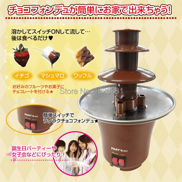 Mini High Quality Chocolate Fountain Household 3 Tier Chocolate Fondue Machine