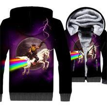 New Arrival Winter Thick Coat 2018 3D Print Hoodies Men Harajuku Unisex Sweatshirts Rainbow Funny Jackets Purple Moon Tracksuit