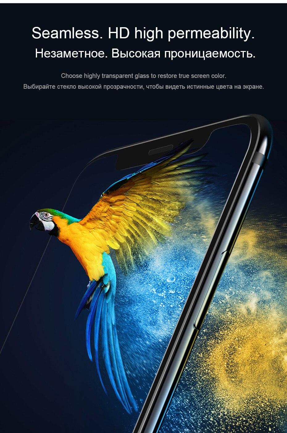 iPhoneX(V7X)_10