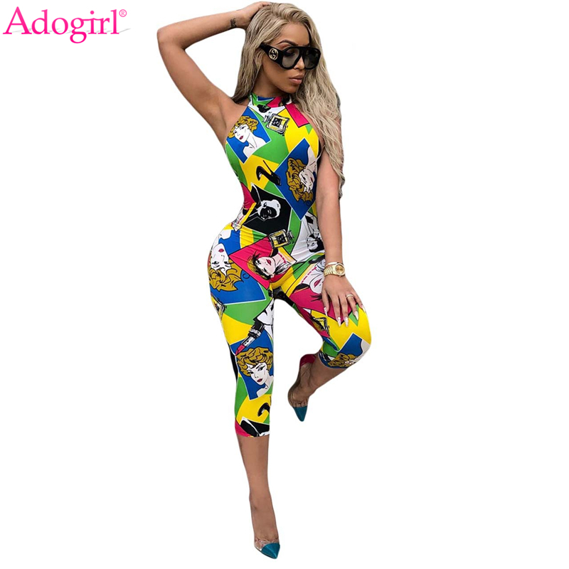 Adogirl Colorful Geometric Print Halter Backless Women   Jumpsuits   Women Sexy Summer Rompers Calf-length One Piece Pants Playsuits