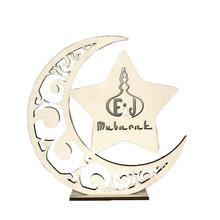 Ramadan Festival Craft Ornaments Muslim Islam Eid Castle Moon Wooden Decorative Suppliers