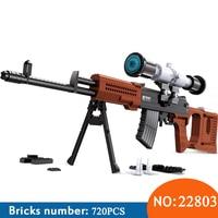 Ausini 22803 Military Technic series The SVD sniper rifle 1:1 model building block set Classic gun education Toys for children