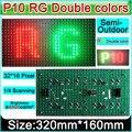 Полу-открытый RG двойной цвет P10 светодиодный модуль, DIY СВЕТОДИОДНЫЙ экран панели, подходит для рекламных вывесок