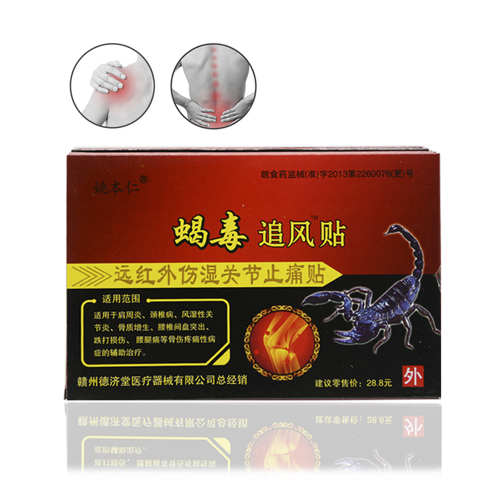 48Pcs/6Box Scorpion Extract Powerful Relieve Muscle Pain Plas
