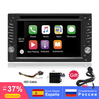 2DIN Car DVD Player Radio GPS Bluetooth Carplay Android Auto for X TRAIL Qashqai x trail juke for nissan SWC FM AM USB/SD
